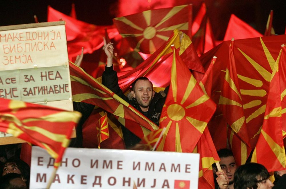 Zukunftsmarkt Mazedonien